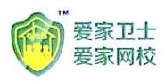 武汉山海时代网络科技有限公司 最新采购和商业信息