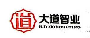 郑州大道房地产营销策划有限公司 最新采购和商业信息