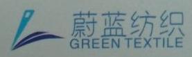 吴江市蔚蓝纺织有限公司