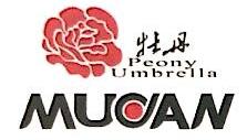 深圳牡丹伞业有限公司 最新采购和商业信息