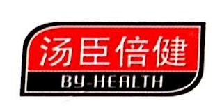 萍乡市和平生物科技发展有限公司