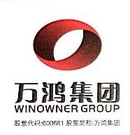 百川能源股份有限公司 最新采购和商业信息