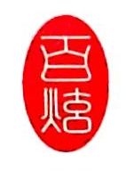 南京百炫汽车经纪服务有限公司 最新采购和商业信息