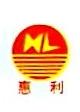 金坛市惠利纺织有限公司 最新采购和商业信息