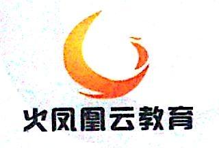 武汉火凤凰云创空间科技有限公司 最新采购和商业信息