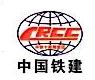 中铁十四局集团第三工程有限公司 最新采购和商业信息