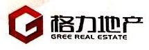 重庆两江新区格力地产有限公司 最新采购和商业信息