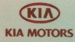 烟台大兴汽车销售有限公司 最新采购和商业信息