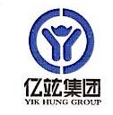 厦门佑丰建设有限公司 最新采购和商业信息