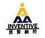 深圳市汇贤企业顾问有限公司 最新采购和商业信息