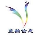 苏州蓝鹤信息技术有限公司 最新采购和商业信息