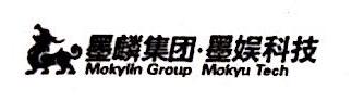 深圳市墨娱科技有限公司 最新采购和商业信息