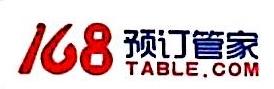 上海御订信息科技有限公司 最新采购和商业信息