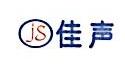上海佳声毡业有限责任公司