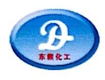 辽宁东颢化工有限公司 最新采购和商业信息