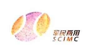 上海骏明通用技术有限公司 最新采购和商业信息