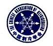九江鸿鑫空调机电有限公司 最新采购和商业信息