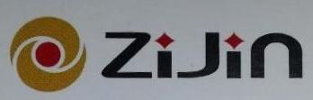 巴彦淖尔紫金有色金属有限公司 最新采购和商业信息