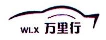 赣州万里行汽车贸易有限公司 最新采购和商业信息