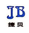 上海捷贝医疗设备有限公司 最新采购和商业信息