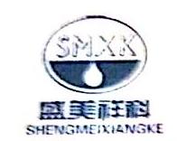 河北盛美祥科石油化工设备有限公司 最新采购和商业信息