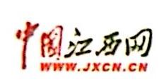南昌道达文化传媒有限公司 最新采购和商业信息