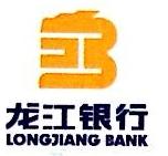 龙江银行股份有限公司哈尔滨道里支行 最新采购和商业信息