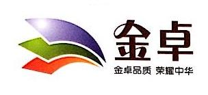 西安金卓工贸有限公司 最新采购和商业信息