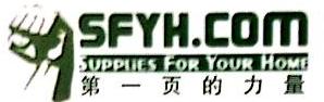 实惠网(厦门)网络科技有限公司 最新采购和商业信息