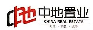 浙江中地置业投资有限公司