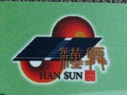 南京南洲新能源研究发展有限公司 最新采购和商业信息