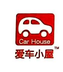 广东爱车小屋实业发展股份有限公司 最新采购和商业信息