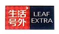 北京永汇众腾科技有限公司 最新采购和商业信息