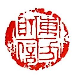 天津东方财信投资集团有限公司 最新采购和商业信息