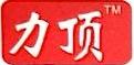 东莞力顶机械有限公司 最新采购和商业信息