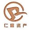 深圳市仁富资产管理有限公司 最新采购和商业信息
