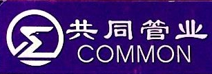 合肥共同管业销售中心 最新采购和商业信息