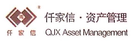 上海仟家信投资管理有限公司云南分公司 最新采购和商业信息