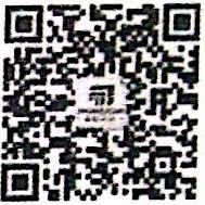 杭州泰明机电设备有限公司 最新采购和商业信息