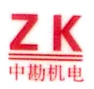 广东中勘机电设备有限公司 最新采购和商业信息