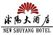 沭阳大酒店有限公司 最新采购和商业信息