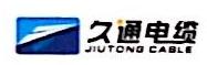 深圳市科威普电子有限公司 最新采购和商业信息