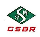 苏州市博尔冷热缩材料有限公司 最新采购和商业信息