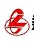文山伟达汽车销售有限公司
