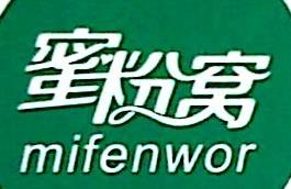 天津智赢广告有限公司 最新采购和商业信息