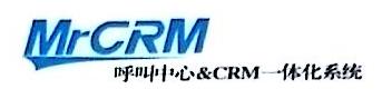 深圳市汇言科技发展有限公司 最新采购和商业信息