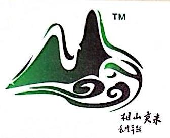 河南弘星利尔生物科技有限公司 最新采购和商业信息