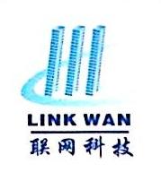 厦门联网科技有限公司 最新采购和商业信息