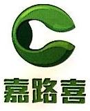 长春嘉路喜实业集团有限公司 最新采购和商业信息