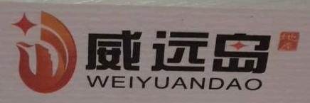 东莞市华夏旅游发展有限公司
